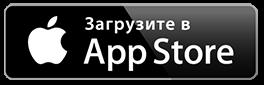 Загрузить мобильное приложение